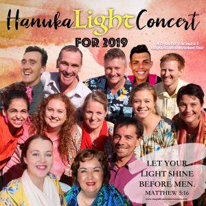 Magnificat Meal Movement Hanuka Album MMM